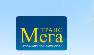 логотип транспортной компании МегаТранс